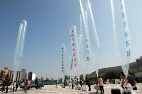 baloon ready to launch at dmz 2