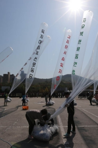 baloons ready to launch at dmz 1